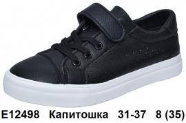 Капитошка Слипоны E12498 31-37
