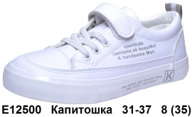 Капитошка Слипоны E12500 31-37