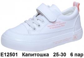 Капитошка Слипоны E12501 25-30