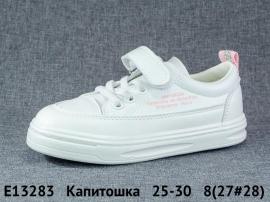 Капитошка Кеды E13283 25-30