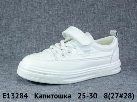 Капитошка Кеды E13284 25-30