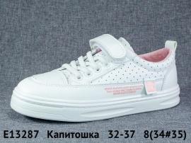 Капитошка Кеды E13287 32-37