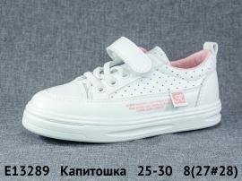 Капитошка Кеды E13289 25-30