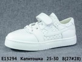 Капитошка Кеды E13294 25-30