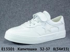 Капитошка Кеды E13301 32-37