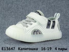 Капитошка Кроссовки закрытые E13647 16-19