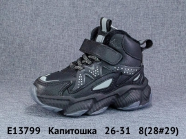Капитошка Ботинки демисезонные E13799 26-31