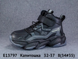 Капитошка Ботинки демисезонные E13797 32-37