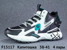 Капитошка Ботинки демисезонные F13117 38-41