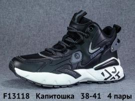 Капитошка Ботинки демисезонные F13118 38-41