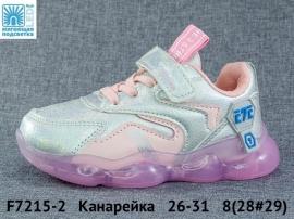 Канарейка Кроссовки LED F7215-2 26-31