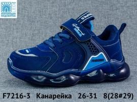 Канарейка Кроссовки LED F7216-3 26-31
