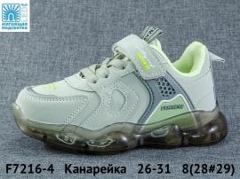 Канарейка Кроссовки LED F7216-4 26-31