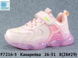 Канарейка Кроссовки LED F7216-5 26-31