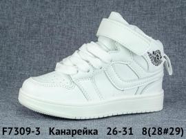 Канарейка Кроссовки закрытые F7309-3 26-31