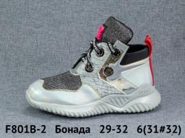 Бонада Ботинки демисезонные F801B-2 29-32