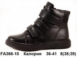 Калория Ботинки зимние FA366-10 36-41