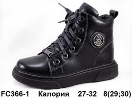 Калория Ботинки зимние FC366-1 27-32