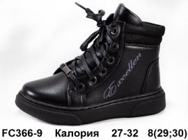Калория Ботинки зимние FC366-9 27-32
