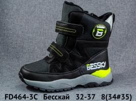Бесскай Сапоги зимние FD464-3C 32-37