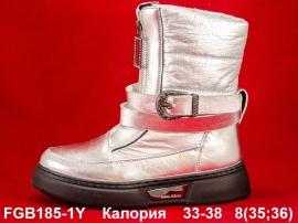 Калория Дутики FGB185-1Y 33-38