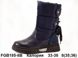 Калория Дутики FGB185-8B 33-38