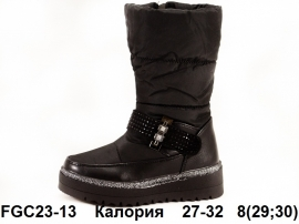 Калория Дутики FGC23-13 27-32