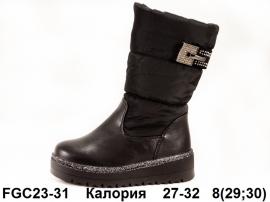 Калория Дутики FGC23-31 27-32