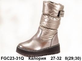 Калория Дутики FGC23-31Q 27-32