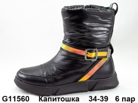 Капитошка Дутики G11560 34-39