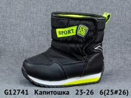 Капитошка Дутики G12741 23-26