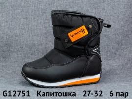 Капитошка Дутики G12751 27-32