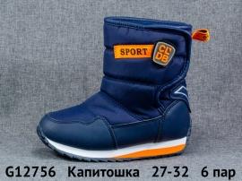 Капитошка Дутики G12756 27-32