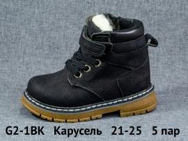 Карусель Ботинки зимние G2-1BK 21-25
