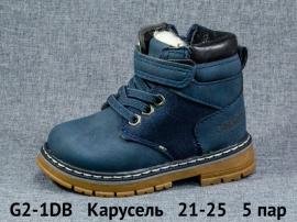 Карусель Ботинки зимние G2-1DB 21-25