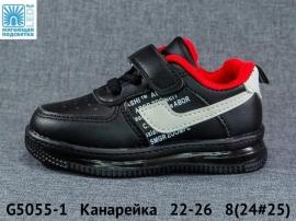 Канарейка Кроссовки LED G5055-1 22-26