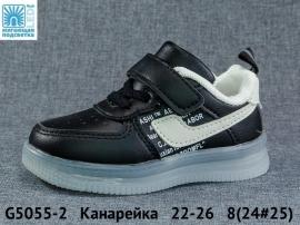 Канарейка Кроссовки LED G5055-2 22-26