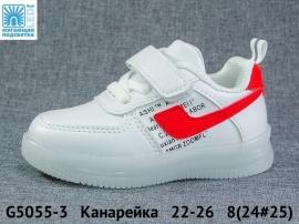 Канарейка Кроссовки LED G5055-3 22-26