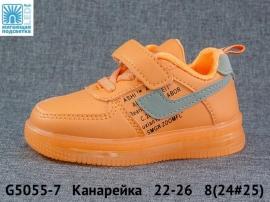 Канарейка Кроссовки LED G5055-7 22-26