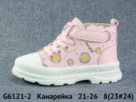 Канарейка Ботинки демисезонные G6121-2 21-26