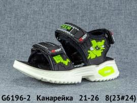 Канарейка Сандалии G6196-2 21-26