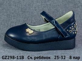 Счастливый ребёнок Туфли GZ298-11B 25-32