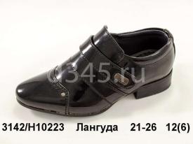 Лангуда. Туфли для мальчиков H10223 21-26