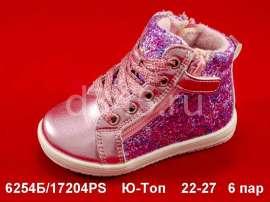 Ю-Топ. Демисезонные ботинки 17204-3PS 22-27