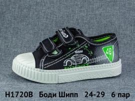 Боди Шипп Кеды H1720B 24-29