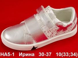 Ирина Туфли HA5-1 30-37