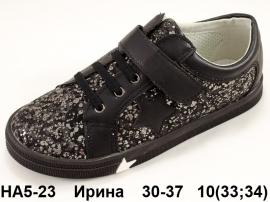 Ирина Туфли HA5-23 30-37