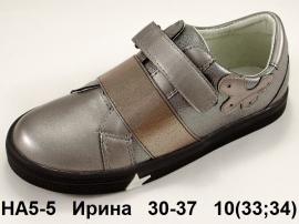 Ирина Туфли HA5-5 30-37