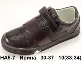 Ирина Туфли HA5-7 30-37