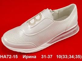 Ирина Туфли HA72-15 31-37